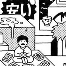 7346-http://www.rvbmalhas.com.br/blog/wp-content/uploads/2016/04/top-japanese.jpg